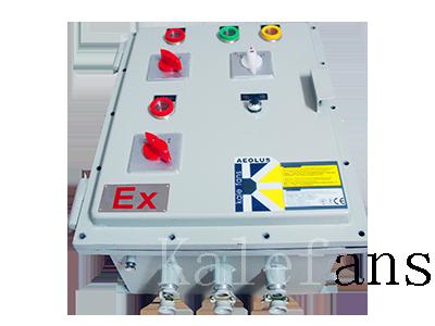 Hệ thống kiểm soát quạt trần công nghiệp hvls eurus ex