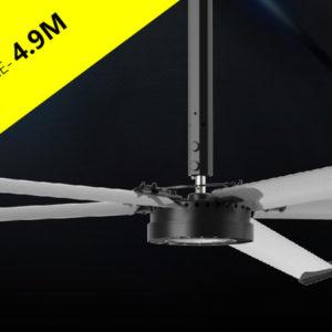 Quạt trần công nghiệp SHVLS Engine cánh dài 4,9 m