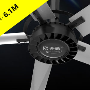 Quạt trần công nghiệp SHVLS Engine cánh dài 6,1 m